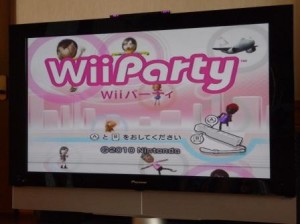 wiiparty,わんぱく、情熱